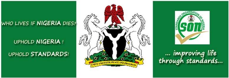 尼日利亚标准局