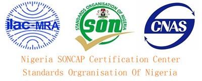 尼日利亚认证中国服务中心|SONCAP认证|COC认证